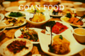 Goan Dishes Goan Food Goan Cuisines